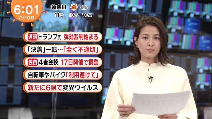2021年02月10日永島優美の画像06枚目