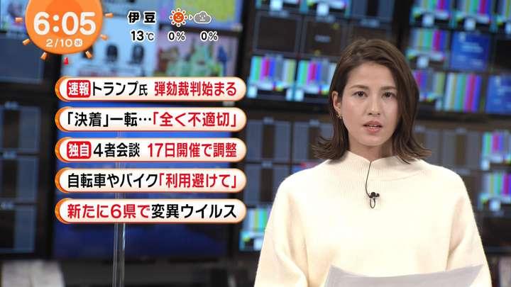 2021年02月10日永島優美の画像07枚目