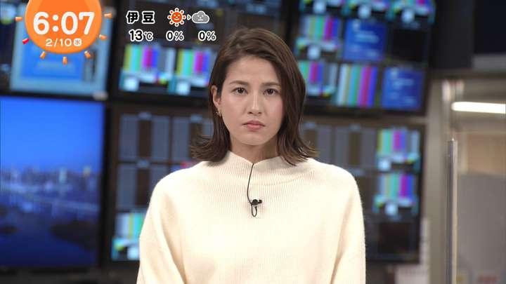 2021年02月10日永島優美の画像08枚目
