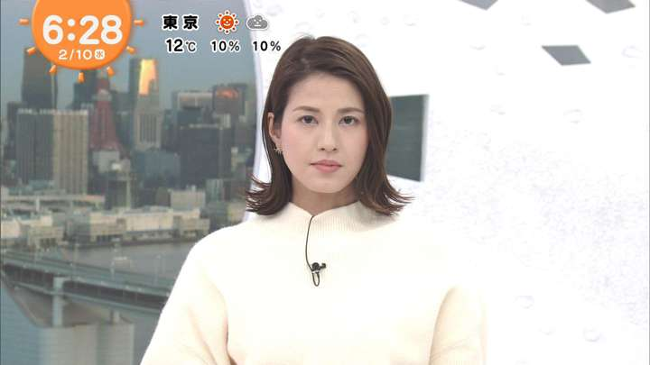 2021年02月10日永島優美の画像10枚目