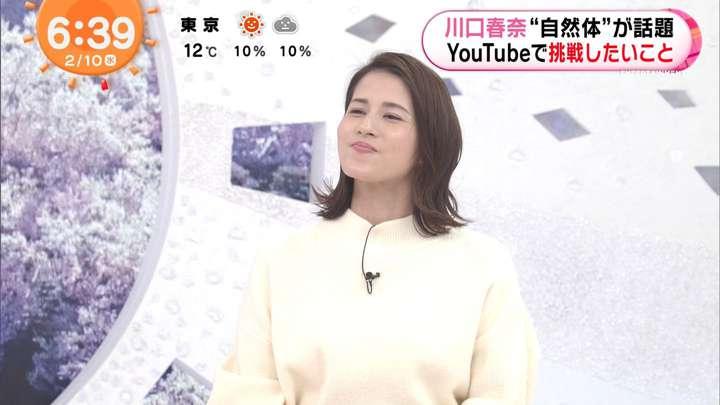 2021年02月10日永島優美の画像11枚目