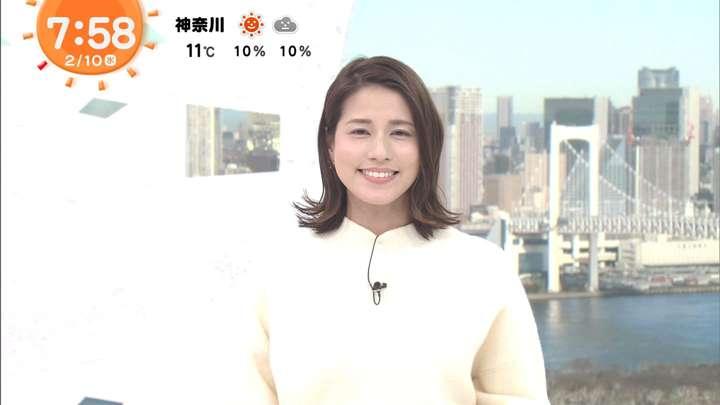 2021年02月10日永島優美の画像17枚目
