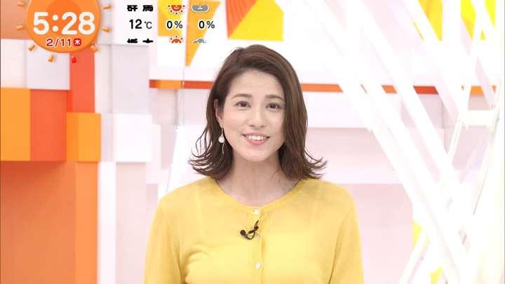 2021年02月11日永島優美の画像04枚目