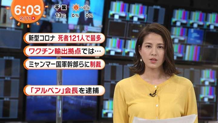 2021年02月11日永島優美の画像05枚目