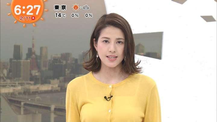 2021年02月11日永島優美の画像08枚目