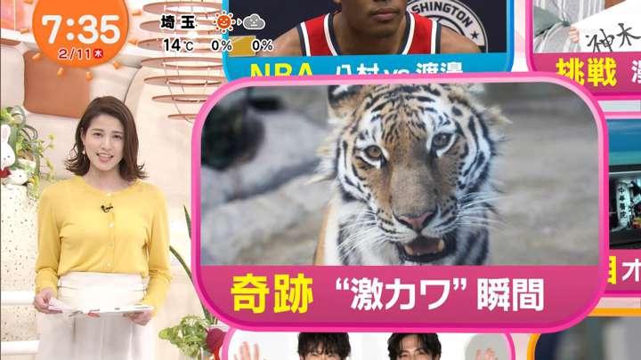 2021年02月11日永島優美の画像11枚目