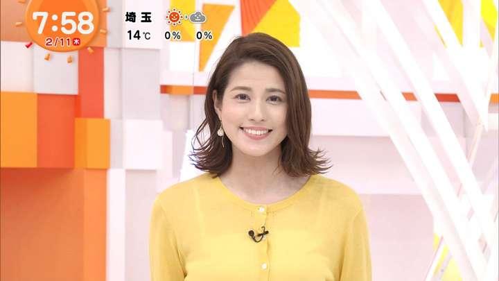 2021年02月11日永島優美の画像12枚目
