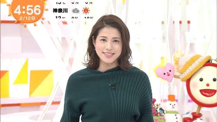 2021年02月12日永島優美の画像01枚目