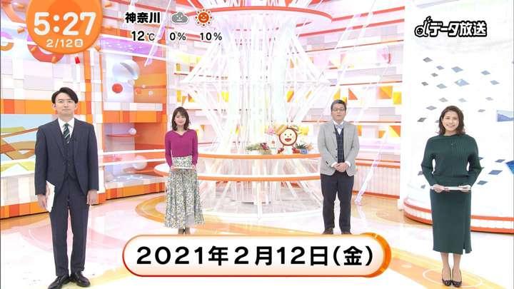 2021年02月12日永島優美の画像03枚目