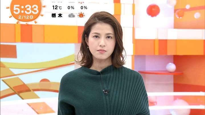 2021年02月12日永島優美の画像06枚目