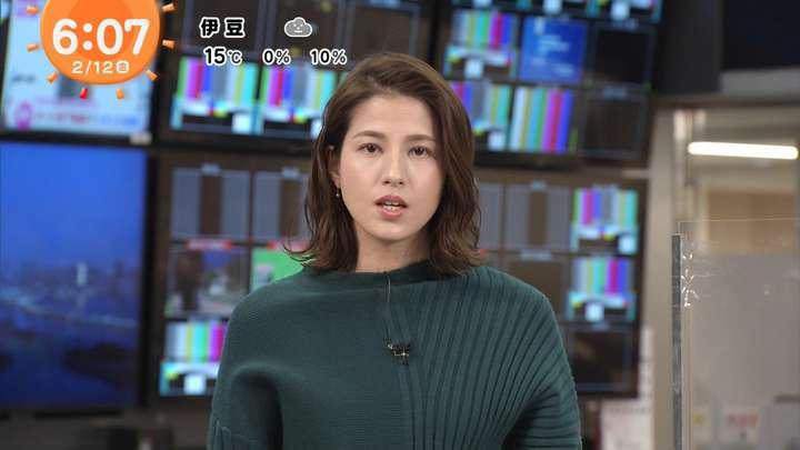 2021年02月12日永島優美の画像08枚目