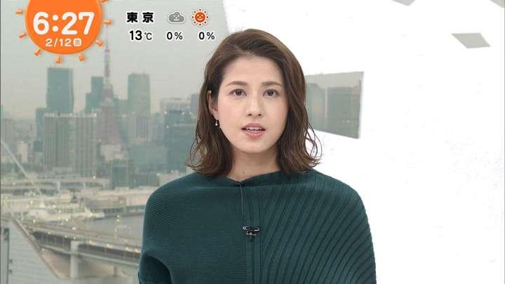 2021年02月12日永島優美の画像09枚目
