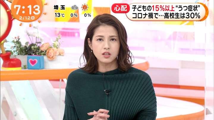 2021年02月12日永島優美の画像11枚目