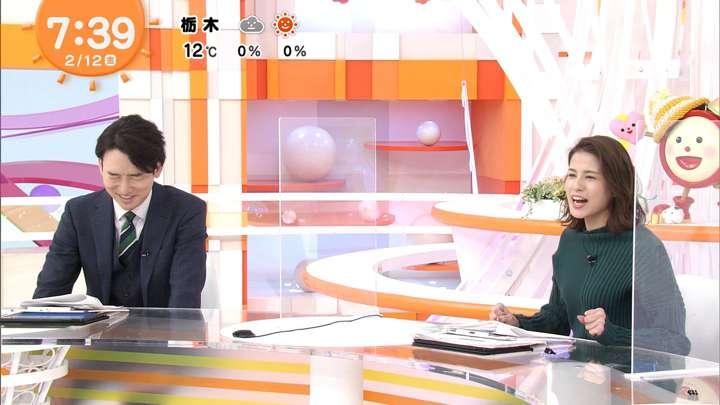 2021年02月12日永島優美の画像16枚目