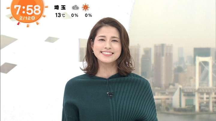 2021年02月12日永島優美の画像17枚目
