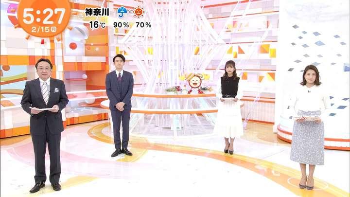 2021年02月15日永島優美の画像02枚目