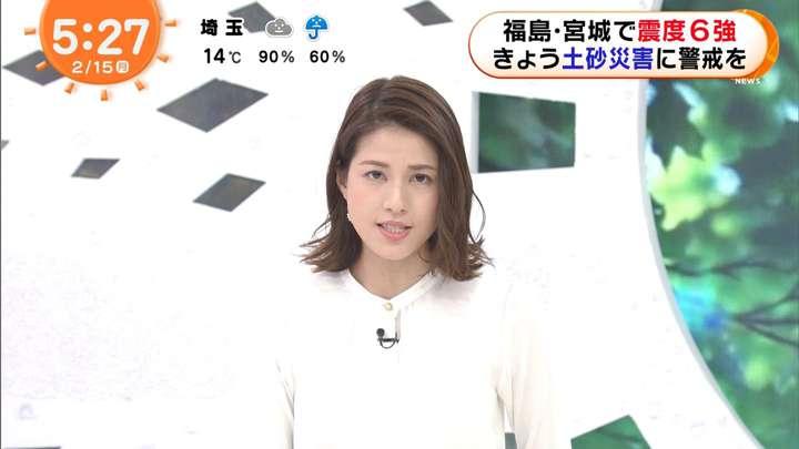 2021年02月15日永島優美の画像03枚目