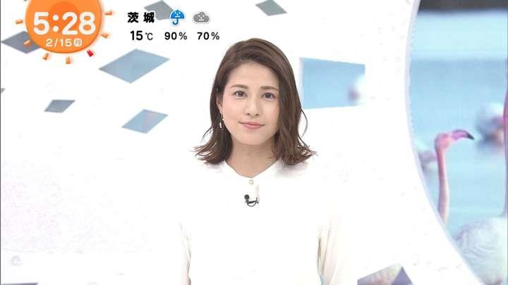 2021年02月15日永島優美の画像04枚目