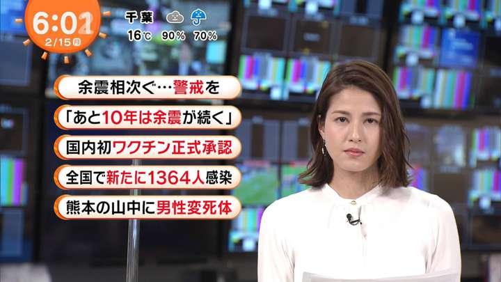 2021年02月15日永島優美の画像05枚目
