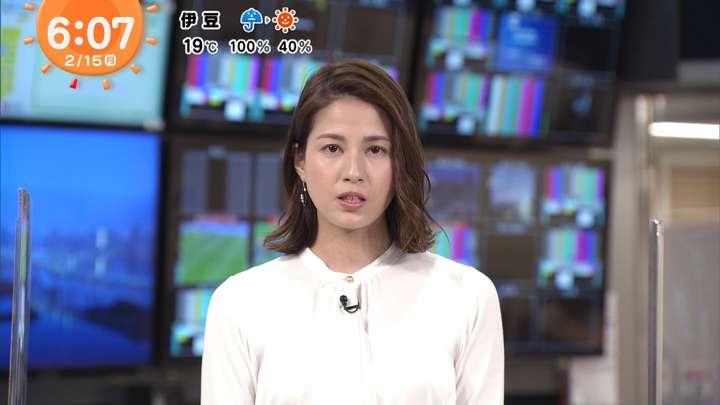 2021年02月15日永島優美の画像06枚目