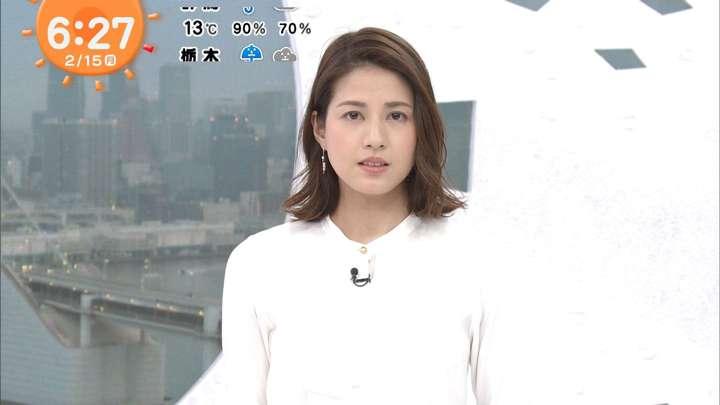 2021年02月15日永島優美の画像08枚目