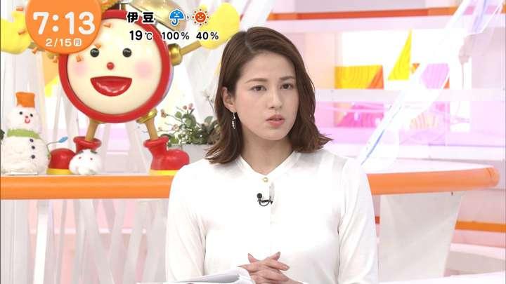 2021年02月15日永島優美の画像09枚目