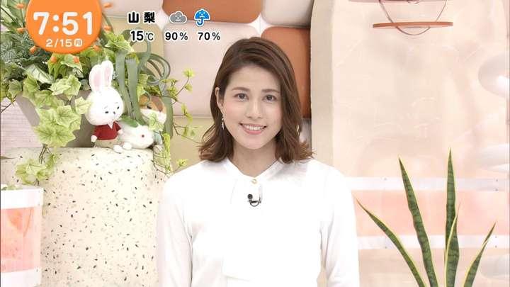 2021年02月15日永島優美の画像12枚目