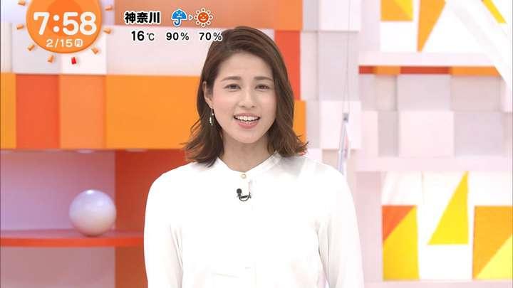 2021年02月15日永島優美の画像13枚目