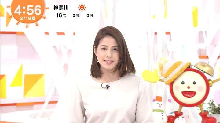 2021年02月16日永島優美の画像01枚目
