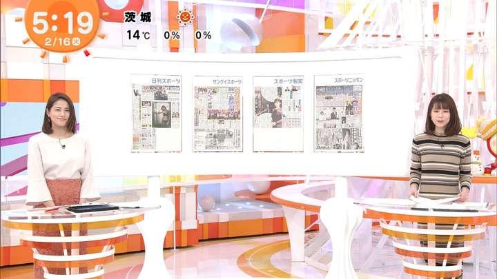 2021年02月16日永島優美の画像03枚目