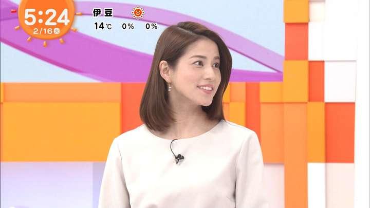 2021年02月16日永島優美の画像04枚目