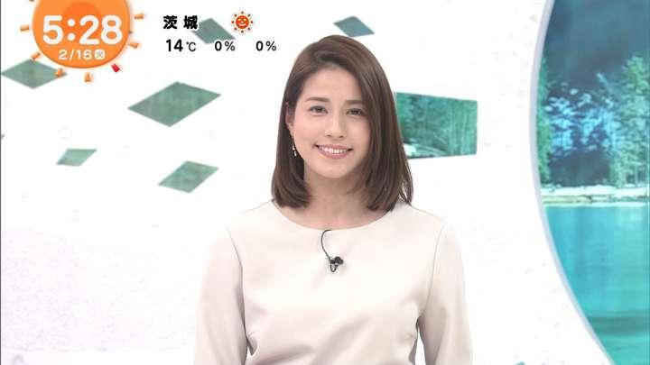 2021年02月16日永島優美の画像05枚目
