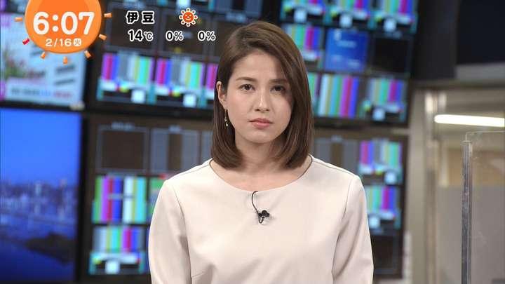 2021年02月16日永島優美の画像09枚目