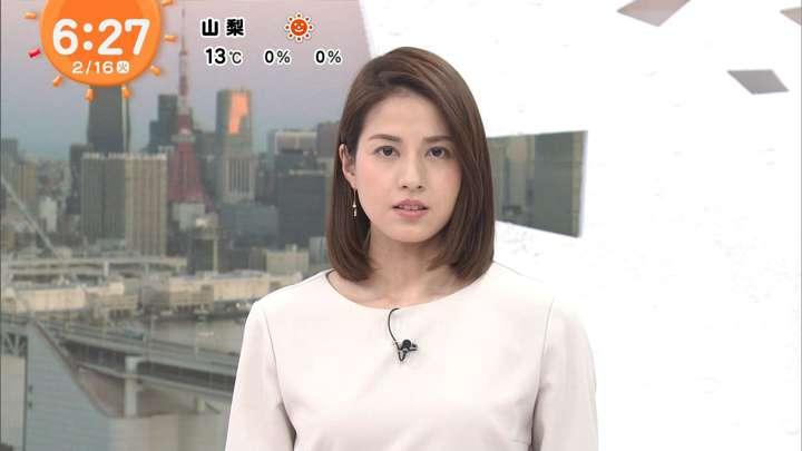 2021年02月16日永島優美の画像11枚目