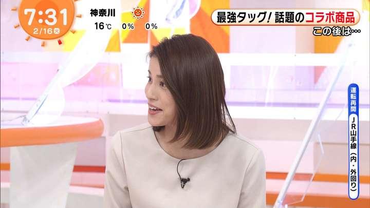 2021年02月16日永島優美の画像14枚目