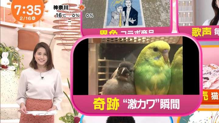 2021年02月16日永島優美の画像16枚目