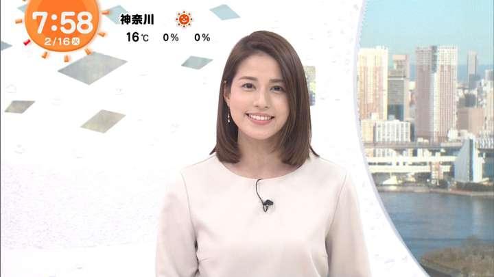2021年02月16日永島優美の画像17枚目