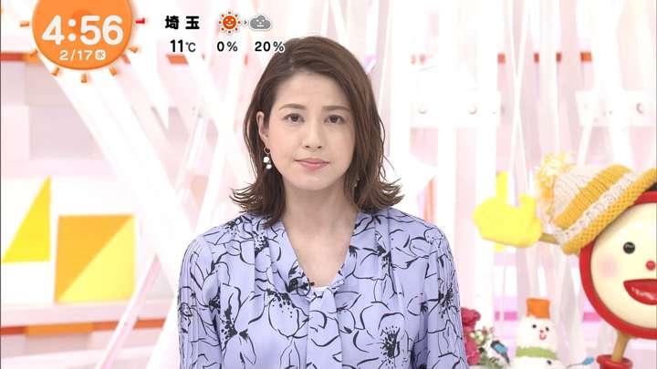 2021年02月17日永島優美の画像01枚目