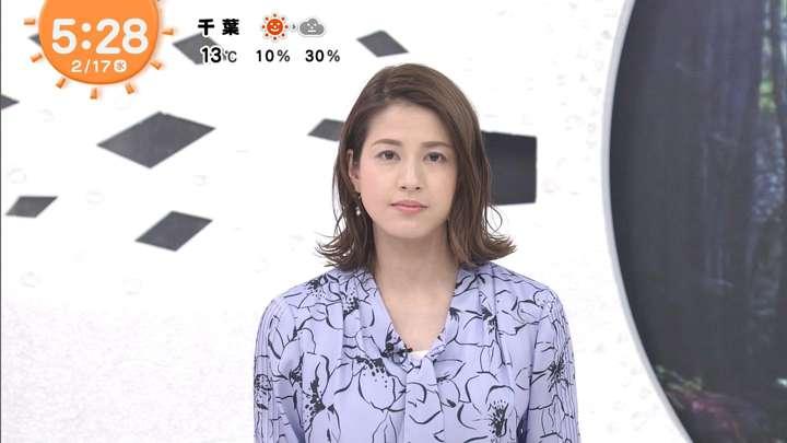 2021年02月17日永島優美の画像05枚目