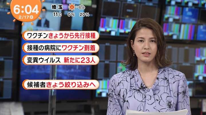 2021年02月17日永島優美の画像06枚目