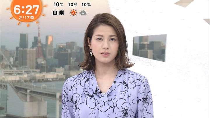 2021年02月17日永島優美の画像09枚目