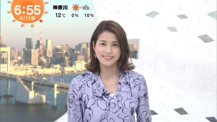 2021年02月17日永島優美の画像11枚目