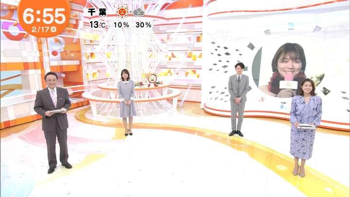 2021年02月17日永島優美の画像12枚目