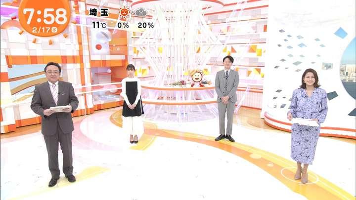 2021年02月17日永島優美の画像16枚目