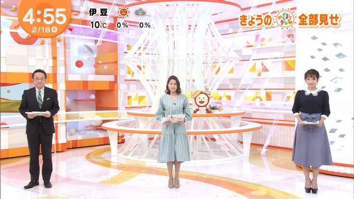 2021年02月18日永島優美の画像01枚目