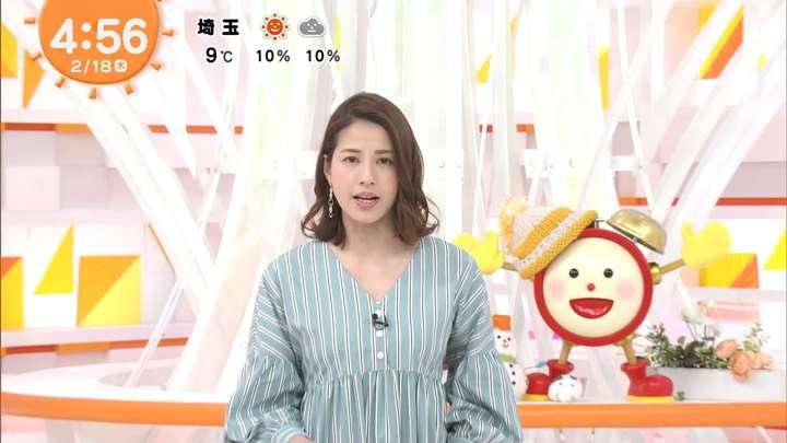 2021年02月18日永島優美の画像02枚目