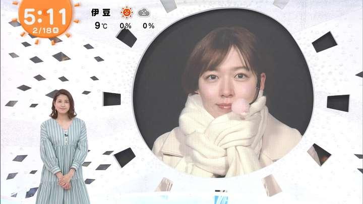 2021年02月18日永島優美の画像03枚目