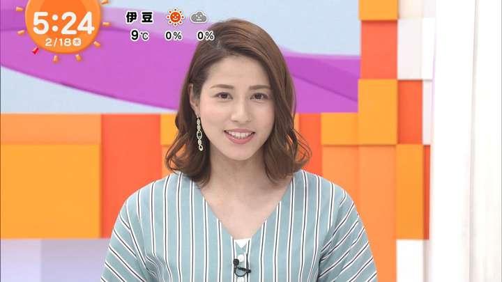 2021年02月18日永島優美の画像04枚目