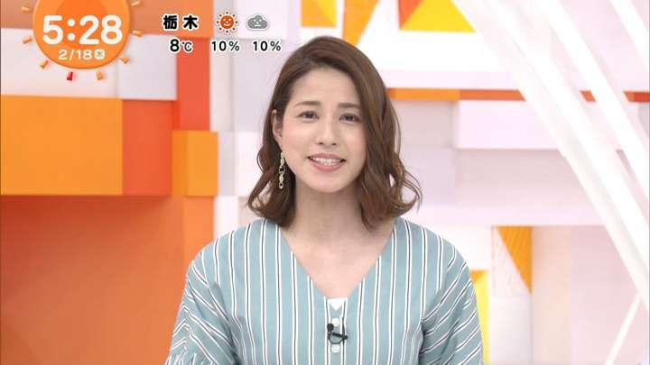 2021年02月18日永島優美の画像05枚目