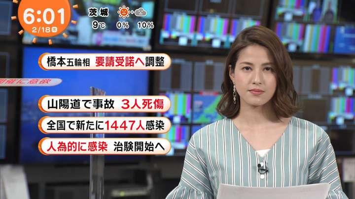 2021年02月18日永島優美の画像06枚目